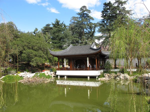 Los Angeles Japanese Garden: Official Blog Of The Japan-America