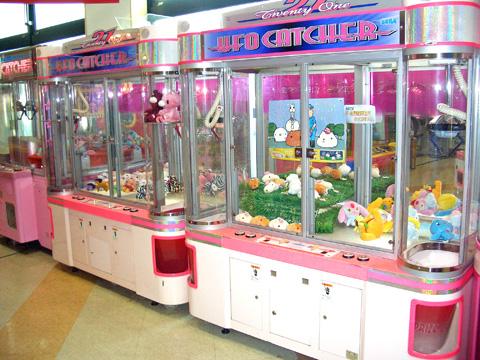 ufo games japan