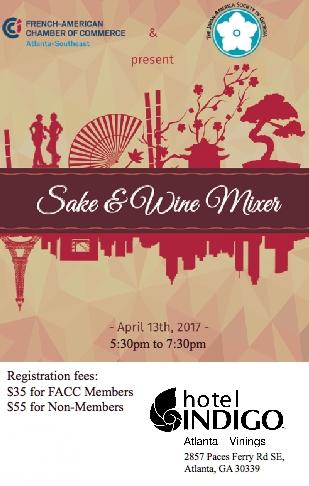 sake and wine2