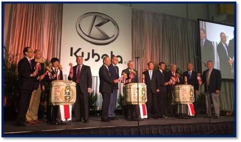 kubota(1)