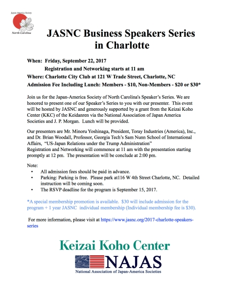 2017 Charlotte Business Speakers Series handout