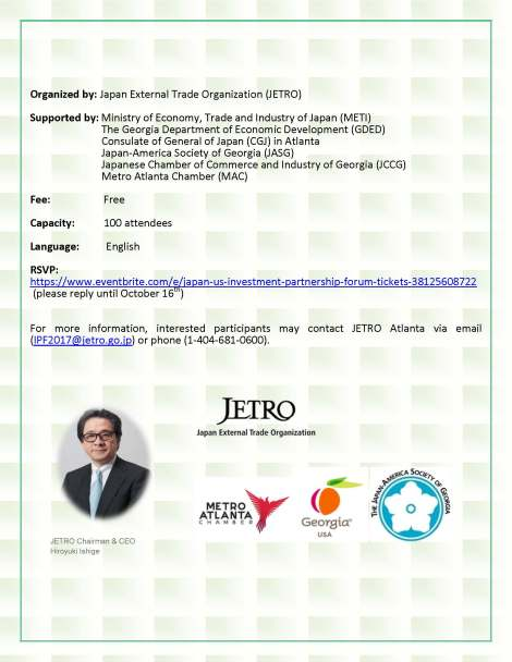 Japan-US Investment Partnership Forum hosted by JETRO